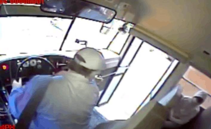 school bus incident
